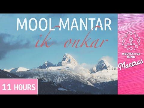 Mool Mantar | Ik Onkar | 11 Hours