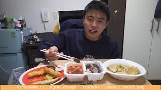 Korean Street Food Mukbang [nggak Makan Siang Demi Makan Ini]