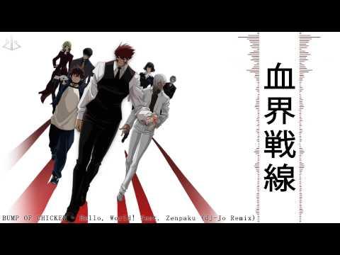 「Hello,world!」feat. Zenpaku [ Dj-Jo Remix ]