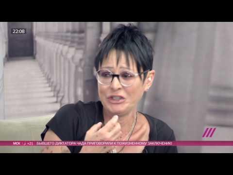 Видео: телеканал   « Дождь»