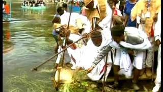 EBC Documentary: Tourism for Development, City of Lakes (የሀይቆች ከተማ) Oct 13 2009
