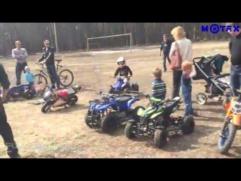 Купить квадроциклы б/у или новые в Москве от частных лиц и