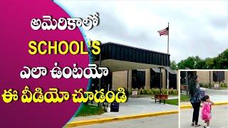 School's in America || School Vlogs || School routine