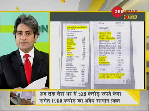 DNA analysis on IT raids on MP CM Kamalnath's aides