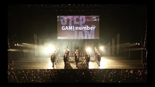"GAMI number "" Stand By You "" ( song: Stand By You / Official髭男dism ):: Choreography"
