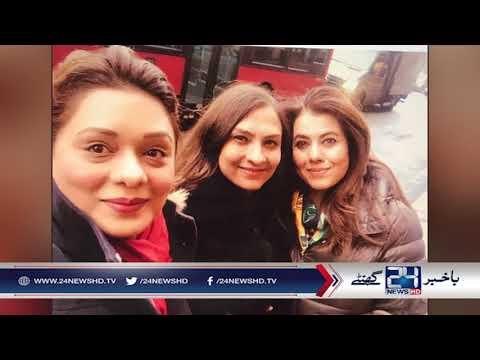 Ishaq Dar ki London main Marvi Memon se band kamre me kya mulaqaten huin?