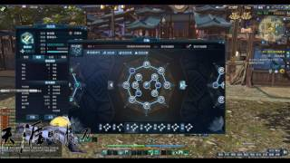 Moonlight Blade (天涯明月刀 online) - (Guide) Meridians, Runes, Gears explained (part 1)