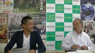 須坂市長定例記者会見 2017/08/22 thumbnail