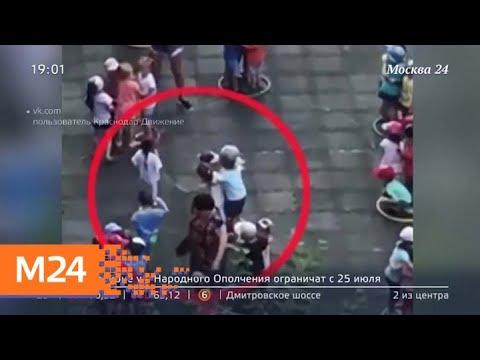 Воспитательница краснодарского детского сада била малышей тряпкой по лицу - Москва 24