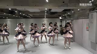 アイドルカレッジ - 制服恋物語