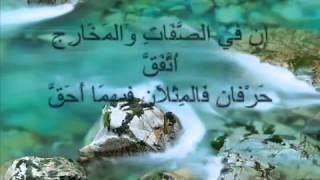 تحفة الأطفال والغلمان في تجويد كلمات القرآنТухфатуль атфаль