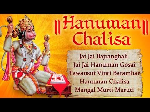 Hanuman Chalisa | Beautiful Hanuman Bhajans | Sampoorn Hanuman Vandana