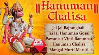 Hanuman Chalisa   Beautiful Hanuman Bhajans   Sampoorn Hanuman Vandana