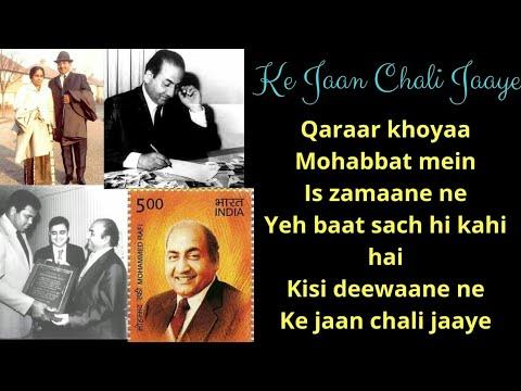 ke-jaan-chali-jaaye-(hd)-|mohammad-rafi|