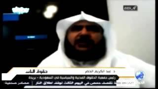 الحرية للحقوقي محمد البجادي - معتقل منذ مارس