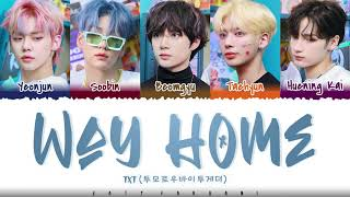 TXT – 'WAY HOME' (하굣길) Lyrics [Color Coded_Han_Rom_Eng]