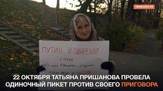 Смоленск:  60 часов обязательных работ за участие в акции «Он нам не царь»