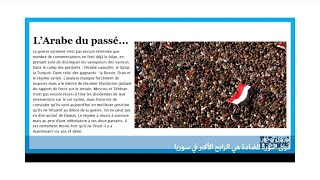 قوى الثورة المضادة.. الرابح الأكبر في الحرب السورية