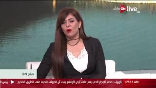 بالفيديو.. قراءة أهم وأبرز مانشيتات الصحف المصرية اليوم في نشرة «صباح أون»