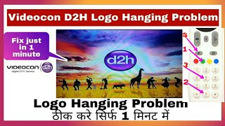 Videocon D2H  Logo hanging Problem कैसे ठीक करें | Akhil Free Dish | Akhil Siddiqui