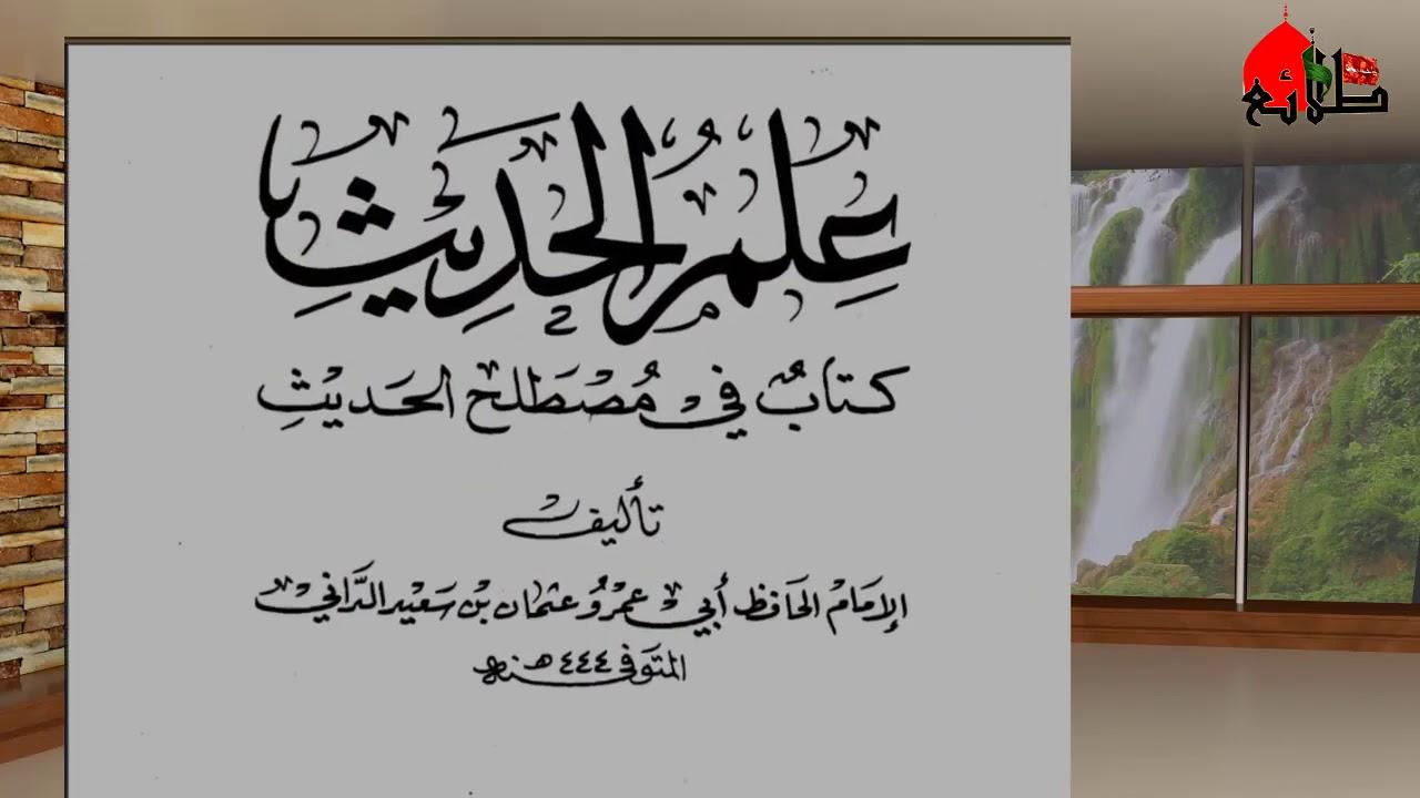 عمر مبرطش بالدليل وادخل يده في دبر البعير الجزء الاول
