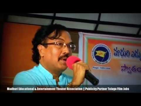 Shrama Kaavyam by Ashok Teja    Publicity Partner Telugu Film Jobs