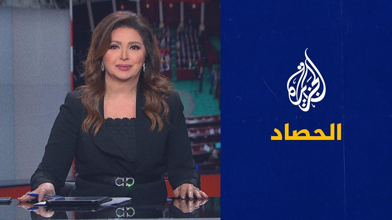 الحصاد - الحراك الدبلوماسي في قضية سد النهضة وتطورات الأزمة في اليمن  - نشر قبل 8 ساعة
