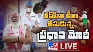 PM Modi Takes First Dose Of Covid Vaccine LIVE - TV9 Exclusive