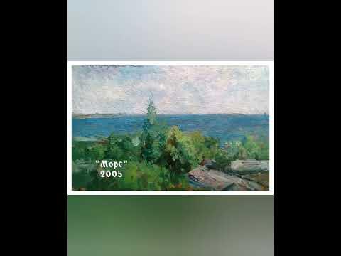 Выставка этюдов разного периода творчества