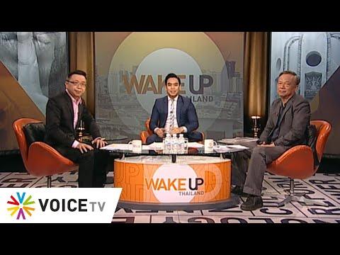 Wake Up Thailand 19 กันยายน 2562