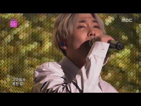 [HOT Hongki, Cho A - What I Wanted To Say, 홍기, 초아 - 아직 하지 못한 말 Korean Music Wave In Fukuoka 20160911