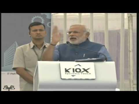 Shri Narendra Modi inauguration Ummat Business Conclave - 2014 in Ahmedabad