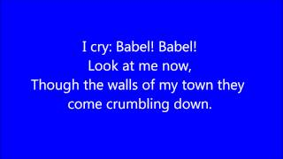 Mumford and Sons - Babel Lyrics