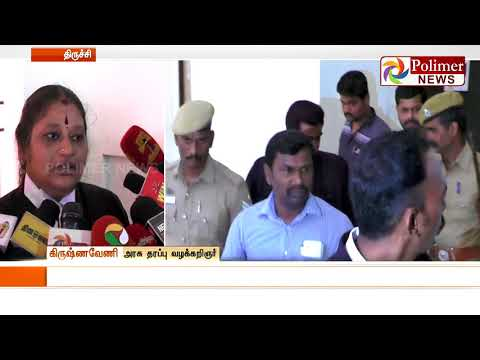 Trichy Ex Deputy Mayor Ashik Meera is imprisoned for 10 years | Polimer News