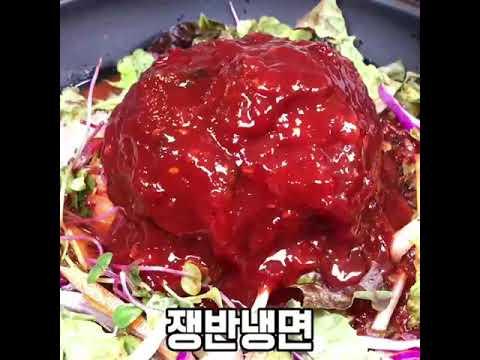 홍대고기맛집 (쫄갈비) 69갈비 _생생정보통맛집