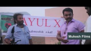 Kattu Kozhi | Tami XXX Movie | Deleted Scenes | Cool Karishma | Samayal Manthiram | Mallu Special |