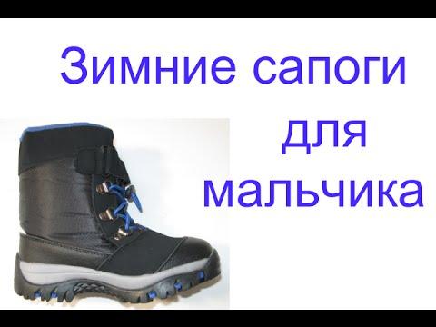 Зимние детские дутики, сапоги на зиму для мальчика 23р.-28р. синие .
