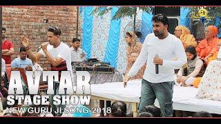 New Guru Ji Song 2018 | AVTAR | Real Desi Team 9728000335 |STAGE SHOW CHUDMAJARA & BARSANA