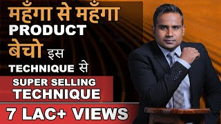 How To Sell Expensive Products | महँगा प्रोडक्ट ऐसे बेचो । Network Marketing | Sales Tips