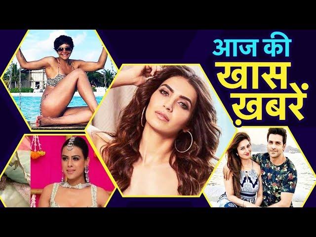 TV Actress Nia Sharma का कपड़ा जलकर खाक | Divyanka Tripathi | Karishma Tanna | Guru Randhawa