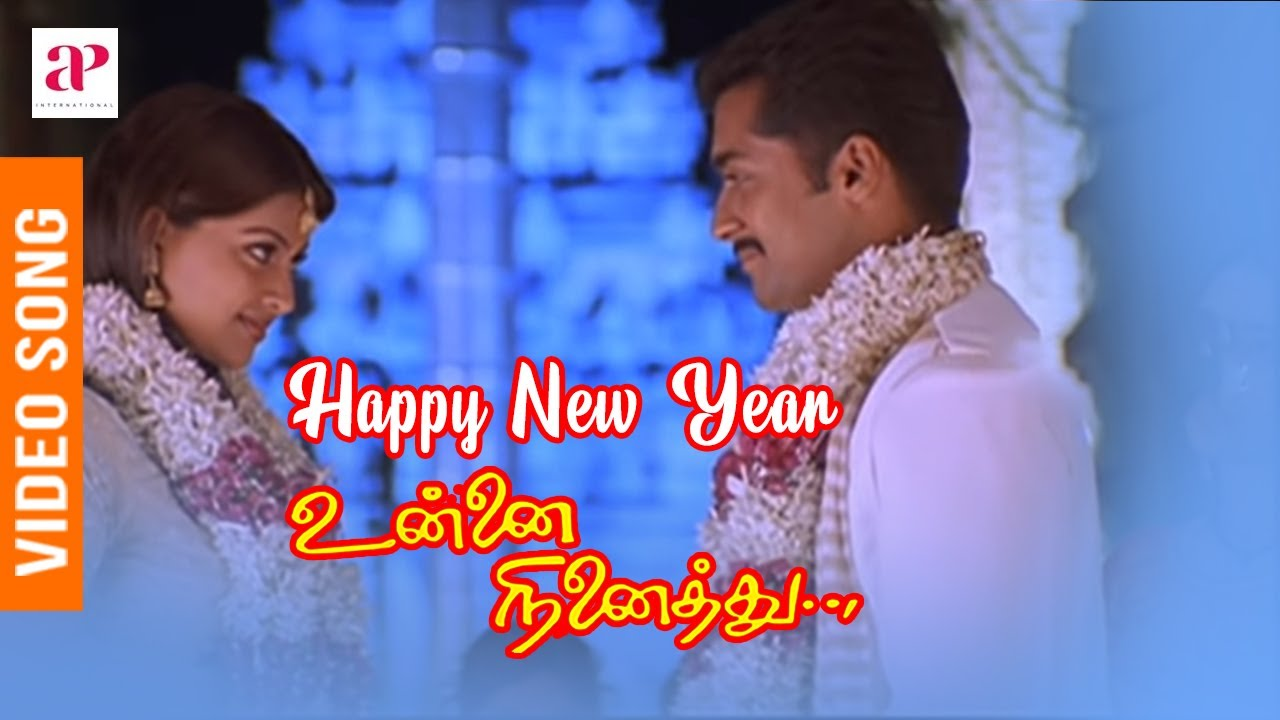 Download Happy New Year Song Download Tamil Background