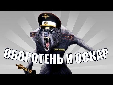 Полиция Калининска ведет себя тревожно, снимать нельзя, а беспределить можно?!