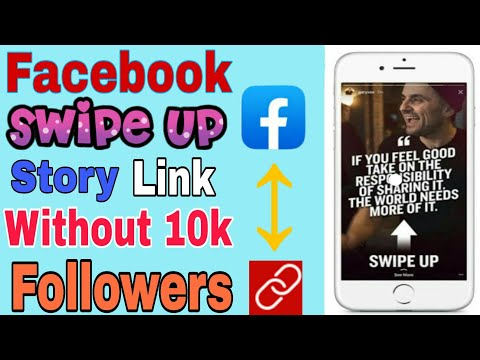 How to Add Swipe up Link in Facebook | Facebook Story Me Swipe up Ads kaise Kaise | Swipe up Link