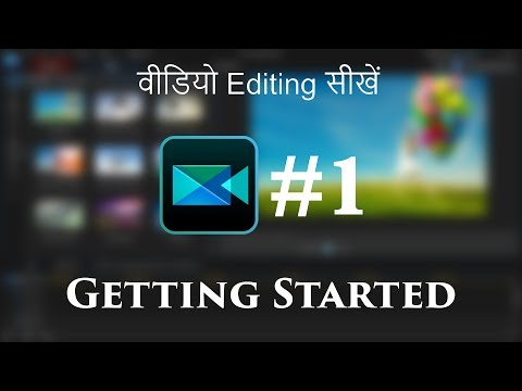 Video Editing Tutorial 01 - Download, Software Interface And
