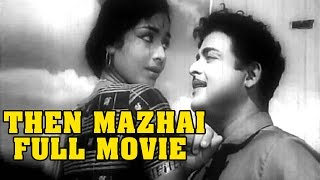 Then Mazhai Tamil Full Movie : Gemini Ganesan, K R Vijaya
