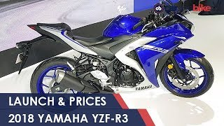 #AUTOEXPO2018: Yamaha YZF-R3 Launched In India