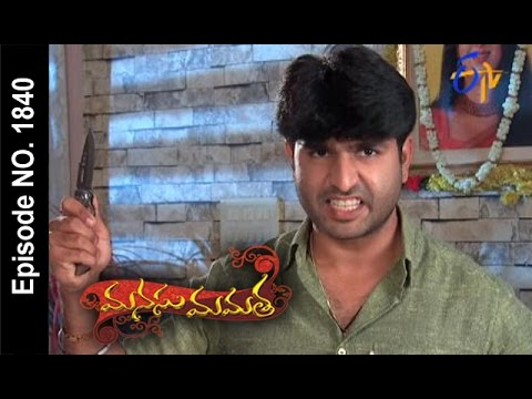 Manasu Mamata | 15th December 2016| Full Episode No 1840| ETV Telugu