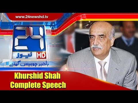 Khursheed Shah Complete Speech | PPP Golden Jubilee | 5 December 2017 | 24 News HD