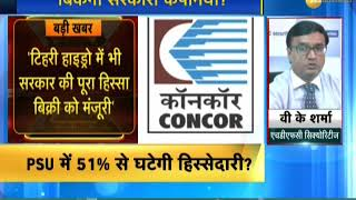 Centre clears sale of BPCL, NEEPCO, Tehri Hydro, Shipping Corp and Concor!