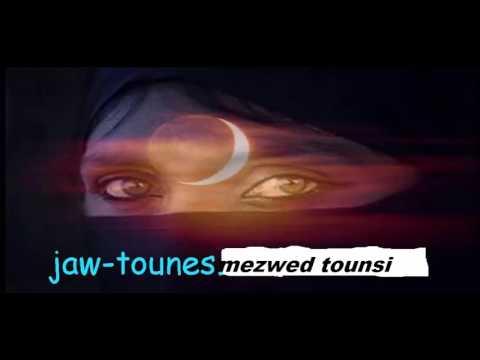 GRATUITEMENT TUNISIENNE TÉLÉCHARGER GASBA